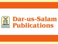 dar-us-salam-affiliate-program