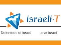 israeli-t-affilaite-program